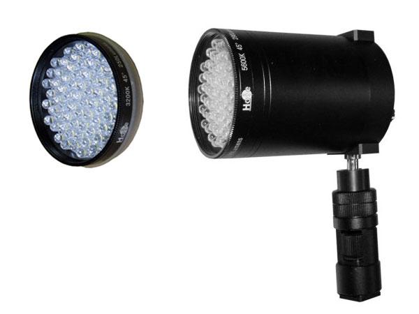 Spot para Câmera HL02