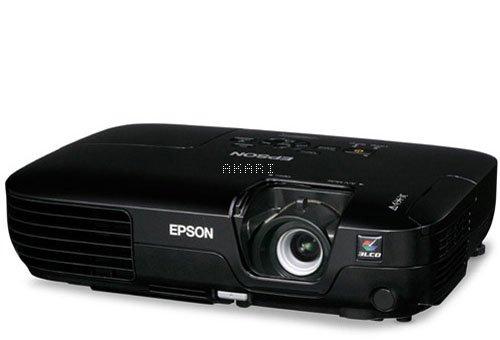 AKR-POWERLITE-S8 - Epson PowerLite S8+