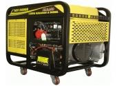 Cod.:ND15000E - Nome:Gerador a diesel 12 kva monofásico partida elétrica