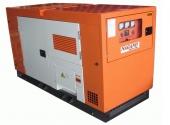 Cod.:ND65000ES3 - Nome:Gerador a Diesel trifásico 65 kva